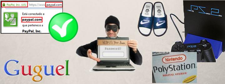 Evitar fraudes en compras por interner parte 1